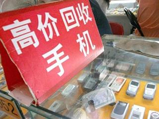 回收废旧手机,用手机换盆换菜刀,收来做什么?
