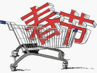 春节消费破万亿:80后最能花,90后最能玩