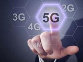 北京5G产业发展行动方案近日出台 三年5G热点全覆盖