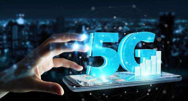 中美5G之爭令歐洲左右為難