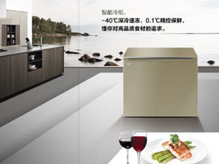 澳柯玛全新智酷冷柜,智能触控有颜值更具实力