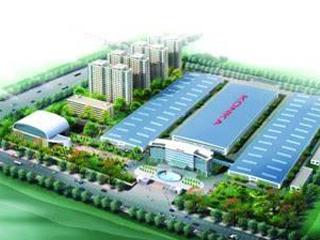 斥资140亿,康佳要打造什么样的家电制造基地?