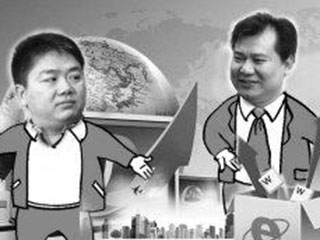 """东哥收""""金屋""""藏天骄 苏宁战线下迎万达"""
