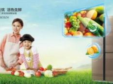 康佳冰箱新品发布引领高端冰箱发展新趋势