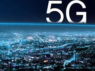 5G+人工智能 会让我们的办公室变成什么样?