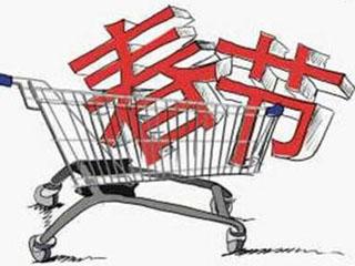 春节期间,卖得最猛的竟是家电!