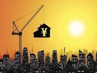任泽平:中国住房并非过剩 须重视区域机会