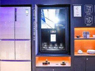 卡萨帝冰箱15K+市场份额56.4%稳居高端第一