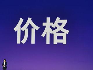 小米、三星发布会有何看点?华为又为何这样说?