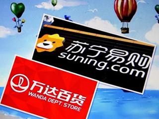 苏宁收购万达百货剑指新零售,这笔买卖划算吗?
