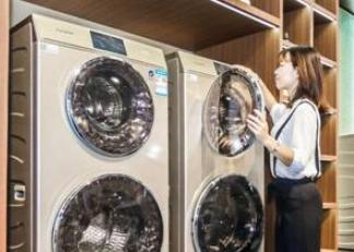 """卡萨帝洗衣机""""逆势上扬"""":1万+市场份额达76.9%"""