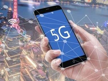 人民日报:AI、5G等创新成为中国经济前行的强大动力