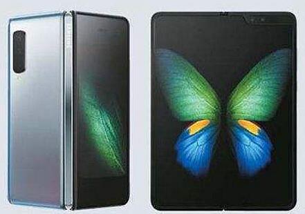 三星向左华为向右,华为5G折叠屏手机2月24日发布