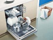 那些不能用洗碗机清洗的厨具你清楚吗?