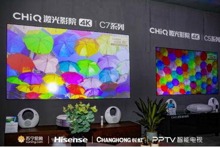 科技改变视界,长虹激光电视让观众领略真实享受