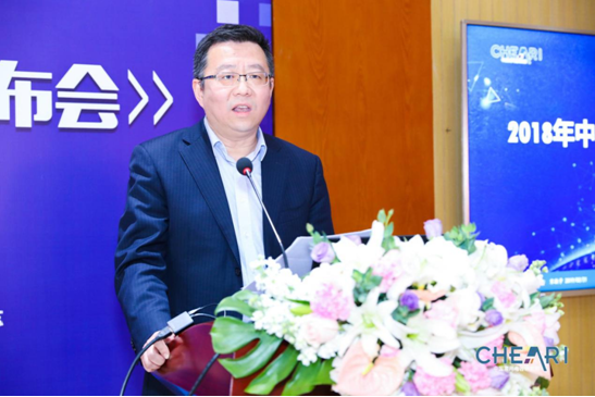 中国家用电器研究院副院长葛丰亮致辞