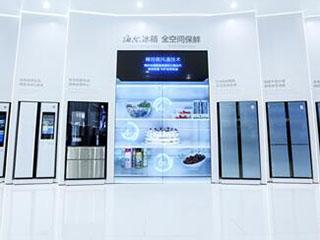 中怡康:海尔冰箱第7周份额、增幅双第一