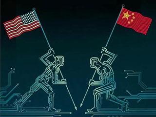 """美媒文章:美对华科技战将导致""""经济铁幕"""""""