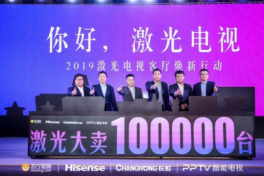 2019年苏宁渠道销量10万台目标 国内彩电大屏市场再起波澜