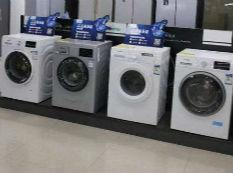 家电选购指南 网购洗衣机注意这几点