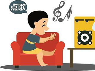 超低价智能音箱大行其道 只是一台声控点播机?
