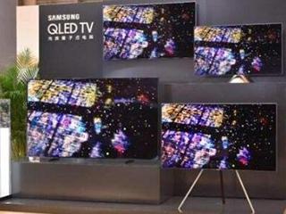 三星电视全球市场份额连续13年蝉联榜首 大屏电视和QLED电视立功