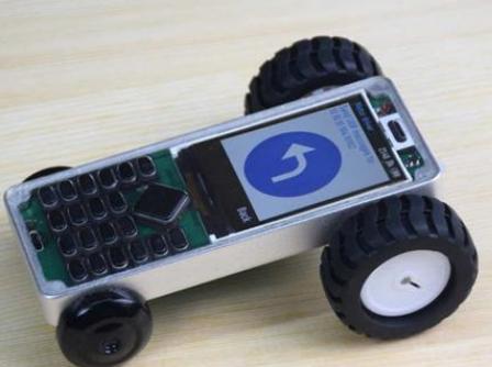 """开源手机WiPhone来了 甚至还能用手机""""开车"""""""