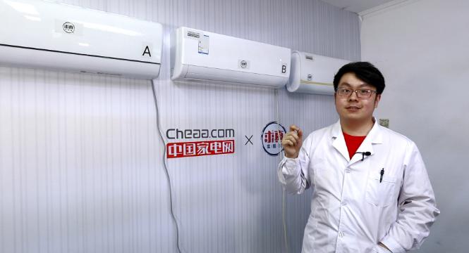 空调自清洁是不是噱头?求真实验室为你揭秘