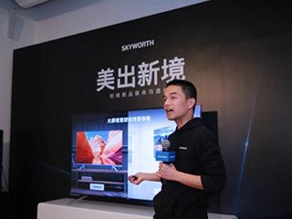 创维推大屏电视对标激光电视 再战中高端市场推OLED产业升级