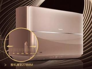"""电热水器市场刮起""""纤薄风""""!行业最薄卡萨帝天沐仅27.8cm"""