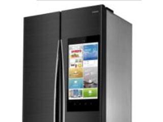 格兰仕互联网冰箱完成全新升级 第三代将于AWE正式亮相