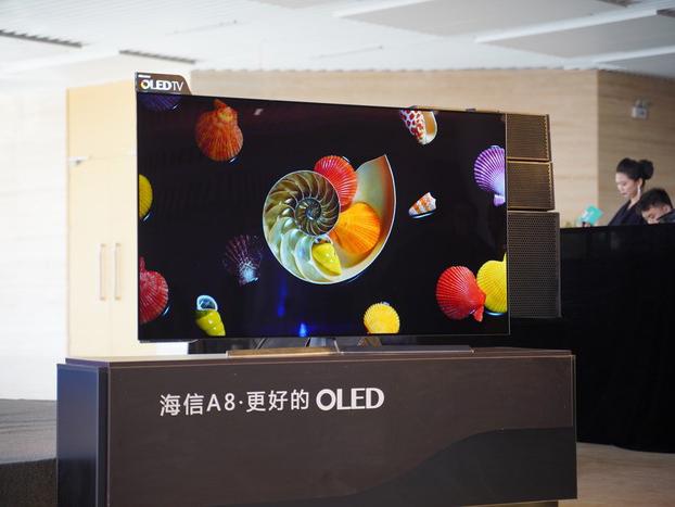 """更好的OLED从不缺席!海信""""大动作""""惊动了所有友商"""