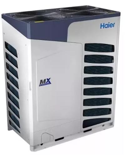 中央空调一般买哪个牌子,海尔持续创新5大时代