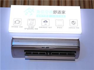 海信舒适家系列空调亮相 四度一感升级好空气标准