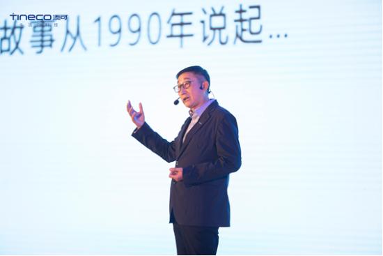 Tineco品牌创始人 、科沃斯集团董事长钱东奇先生揭秘新品PURE ONE