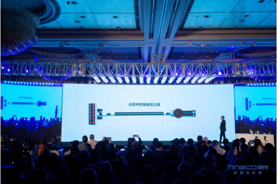 国货吸尘器弯道超车 TINECO添可全球首台智能吸尘器发布