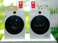 惠而浦帝王系列新品滚筒洗衣机