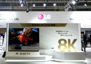 世界首台8K OLED电视,LG Z9还原逼真世界