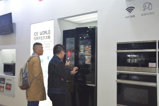 互联网生态冰箱第三代
