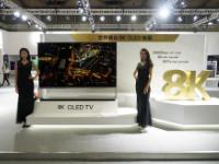 世界首臺8K OLED電視,LG Z9還原逼真世界
