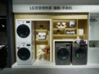 創新美好生活 AWE2019 LG展館引領新科技