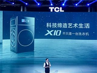 TCL分区复式洗衣机X10:您的家庭洗护中心