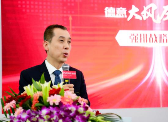 中国家电协会副理事长徐东生致辞