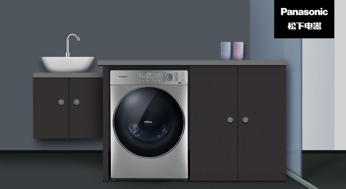 远离异味细菌螨虫烦忧 松下罗密欧系列洗衣机打造春季健康家