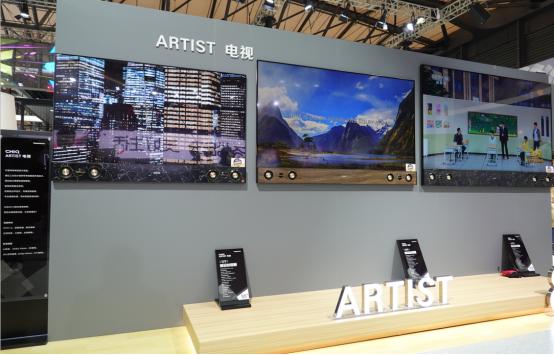 AWE2019秀实力 长虹展出激光、双平面、AI三大品类电视