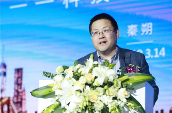 中国家电发展高峰论坛(第九届)于上海卓美亚喜马拉雅酒店召开