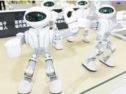 多款黑科技機器人亮相 塔波爾2019AWE再放異彩