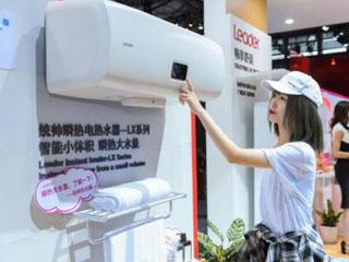 统帅AWE发布L.X电热水器:体积最小 出水最大