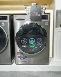 LG雙變頻熱泵干衣機