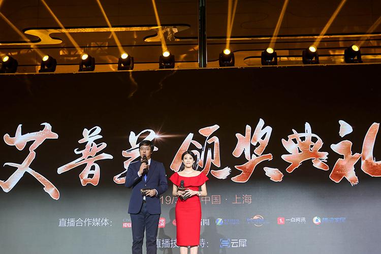 2019艾普蘭獎揭曉 行業皇冠上八星閃耀